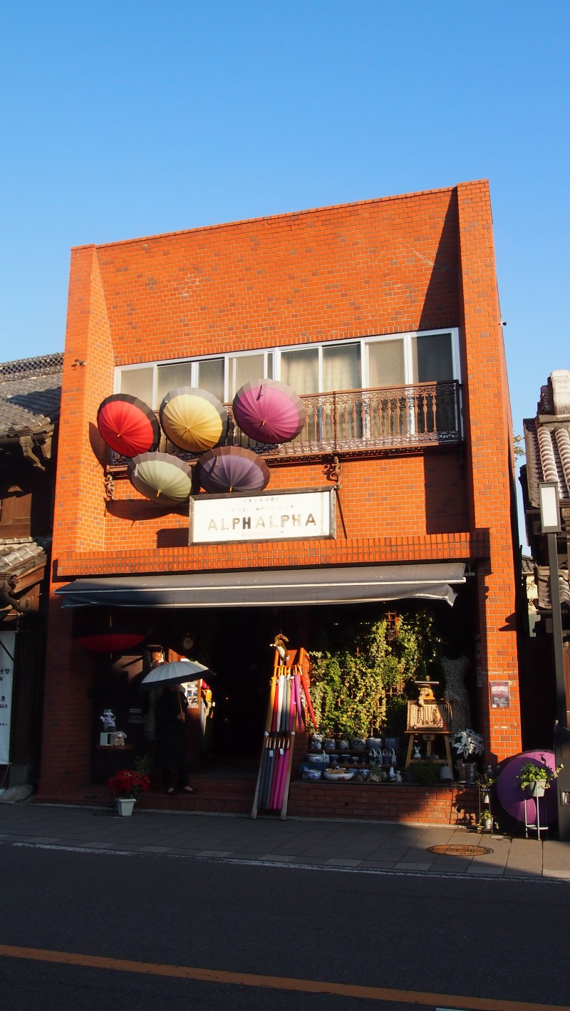 Kurazukuri no Machinami (Warehouse district) at Kawagoe, Saitama, Japan