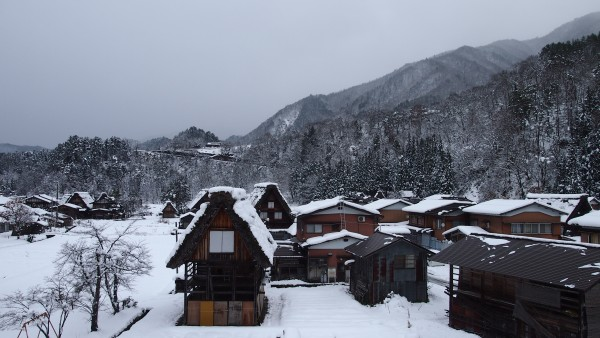 Shirakawa-go, Gifu, Japan
