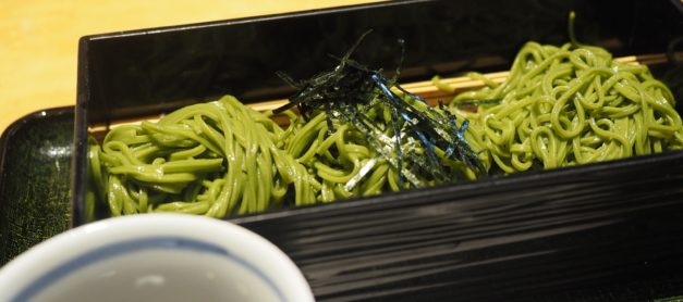 {Japan} Green tea that's worthy of a trip to Uji, Kyoto