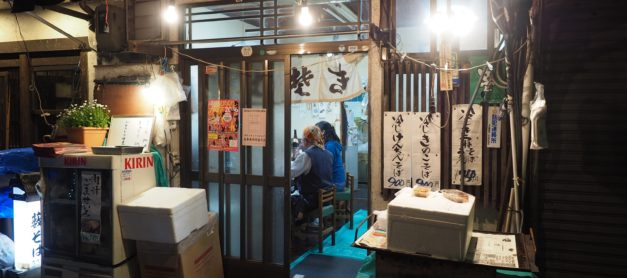 {Japan} Koenji (Part 2): A perfect evening exploring the hipster neighbourhood, Tokyo